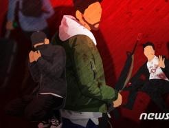 """""""1억 갚고 사업시작해라""""…사냥칼·공기총으로 살해시도, 2심도 실형"""