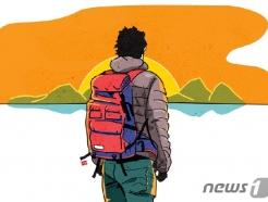 전북 진안서 등산하던 70대 실종…이틀째 수색중