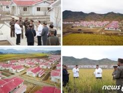 [사진] 북한 김정은, 강원도 김화군 찾아 살림집·농경지 복구 점검