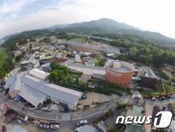 추석연휴 울주 '옹기마을·복합웰컴센터'로 힐링하러 오세요