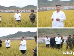 """[사진] 김정은, 강원도 수해복구 현장서 만족…""""알곡 소출 기대"""""""