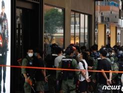 홍콩 경찰, 국경절 맞아 반중시위 벌인 시민 86명 체포