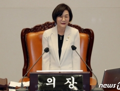 [단독]네이버 정보보호 현황 공개되나…'공시 의무제' 도입