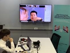 """KISA, """"동남아 진출원하는 정보보호회사 상담지원"""""""