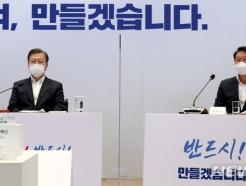"""최태원·서정진 """"백신에 전사역량 집중""""…文대통령 """"꼭 끝을 보자"""""""