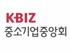 중기중앙회-<strong>롯데쇼핑</strong>, 중소기업 상생관 입점 품평회 개최