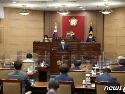 """김왕중 의원 """"주차장 증설로 자연 훼손…투어버스 운영해야"""""""