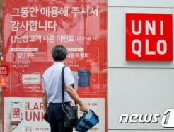 'NO재팬'에 유니클로 한국은 '아픈 손가락'…손해 얼마?