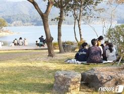 거리두기 완화 첫 주말…대전·충남 곳곳 가을만끽 인파
