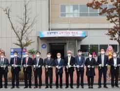 <strong>신성이엔지</strong>, 김제에 700MW 태양전지 생산공장 개소