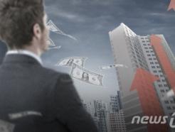 대전시, 영어 의사소통 가능 부동산 중개사무소 추가 지정