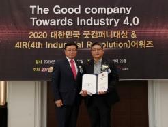 대상에프앤비, '식품대상 4년 연속상' 수상