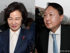 """""""윤석열, 관련 의혹 모두 손 떼라"""" 추미애 전면전 나섰다"""