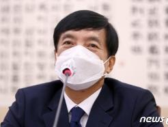 """이성윤 """"최강욱 기소 반대한 적 한번도 없다""""…'與편향' 해명"""