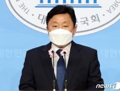 """최인호 """"정부, 택배노동자 '과로사' 방지 대책 마련해야"""""""