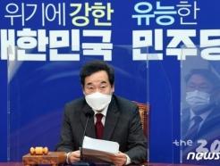 """""""1가구 장기보유자에 세금 혜택""""…이낙연표 부동산정책 나온다"""