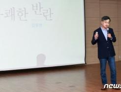 [사진] 청주대 특강 나선 김동연 전 경제부총리