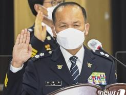 [사진] [국감] 선서하는 이문수 경기북부지방경찰청장