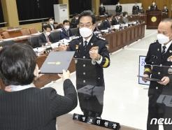 [사진] [국감] 경기남부지방경찰청·경기북부지방경찰청 국정감사