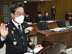 [사진] [국감] 선서하는 최해영 경기남부지방경찰청장