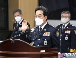 [사진] [국감] 국정감사에서 선서하는 최해영 경기남부지방경찰청장