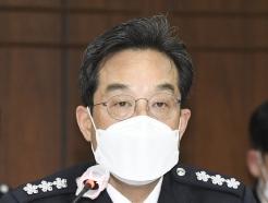 [사진] [국감] 질의에 답변하는 최해영 경기남부지방경찰청장