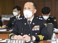 [사진] [국감] 답변하는 이문수 경기북부지방경찰청장
