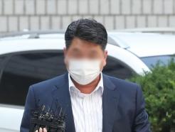 """'옵티머스 사기' 의혹 스킨앤스킨 대표 구속 … """"혐의 소명돼"""""""