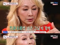 """'강호동의 밥심' 박해미, 고통 속에 뮤지컬 복귀…""""관객들 함께 울어"""""""