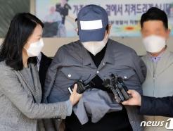 """법무부 """"'술접대 검사' 3명 전부 '라임 수사팀'? 사실아냐"""""""