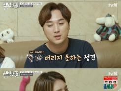 """'신박한 정리' 황제성♥박초은 """"못 버리는 성격…없이 살아서 그렇다"""" 웃음"""