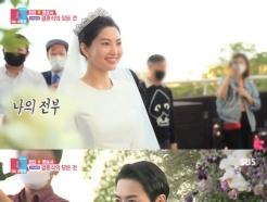 '동상이몽2' 전진♥류이서, 감동의 결혼식 현장 최초 공개…'와' 무대까지(종합)