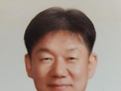 부산시, 부산신용보증재단 김승모 이사장 임명
