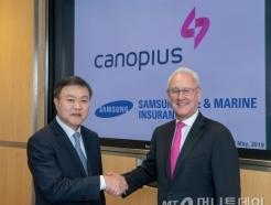 삼성화재, 英 캐노피우스에 1300억 추가 투자