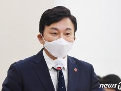 """원희룡 """"제주4·3, 국민통합 이룰 수 있는 가장 결정적 사업"""""""