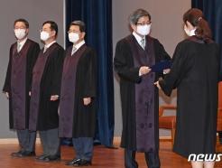 [사진] 김명수 대법원장 '공정하고 청렴한 법관이 되길 바라며'