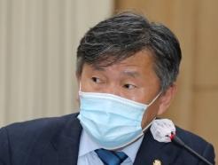 [사진] [국감] 질의하는 서동용 의원