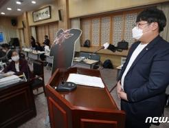 [사진] [국감] 광주 명진고 교사 해임 경과 보고