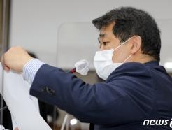 [사진] [국감] 질의하는 배준영