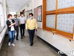 광주중, '경기미래학교-공간혁신사업'에 선정…200억 국비 지원