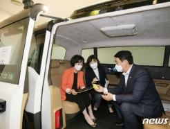 [사진] [국감]무인자율주행차 탑승한 의원들