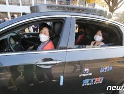 [사진] [국감]자율주행자동차 시승하는 의원들