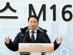 최태원-이석희-박정호…2년만에 또 터진 'SK M&A 레전드 성과'