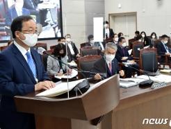 [사진] [국감] 업무보고 하는 김석준 부산시교육감