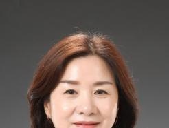 광주 광산구의회 '여성폭력 방지·피해자 보호지원 조례' 만든다