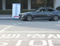 [사진] [국감]국정감사장에서 자율주행자동차 시승