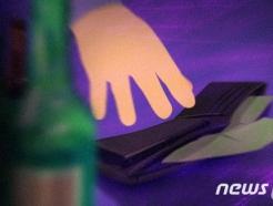 취객 신용카드로 현금인출 등 2800만원 쓴 30대…비밀번호 어떻게?