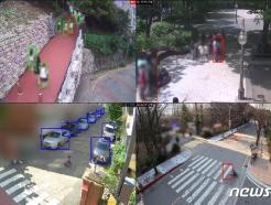 """CCTV가 사람·차량 이상행동 분석""…성남시, 스마트 관제시스템 구축"