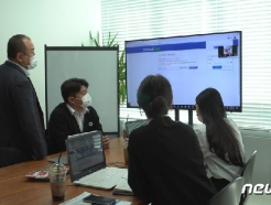 <strong>강원</strong>의료기기전시회 '대박'…수출계약 500만달러