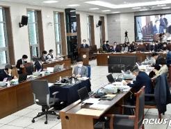 [사진] [국감] 국회 교육위원회 국정감사 현장